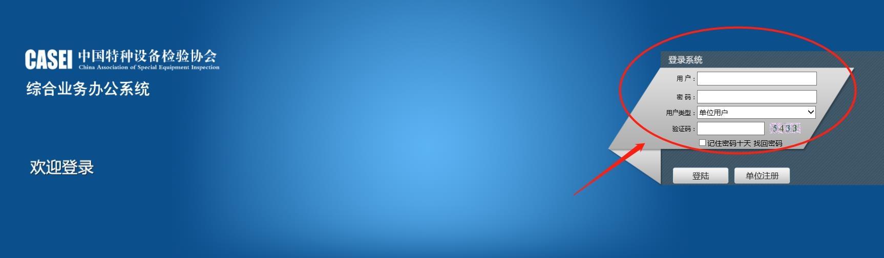 微信图片编辑_20201103013100.jpg